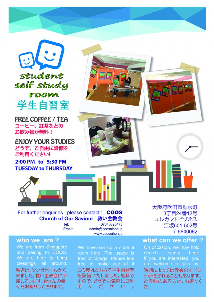 A3student self study room-front3 (REVISED 2)