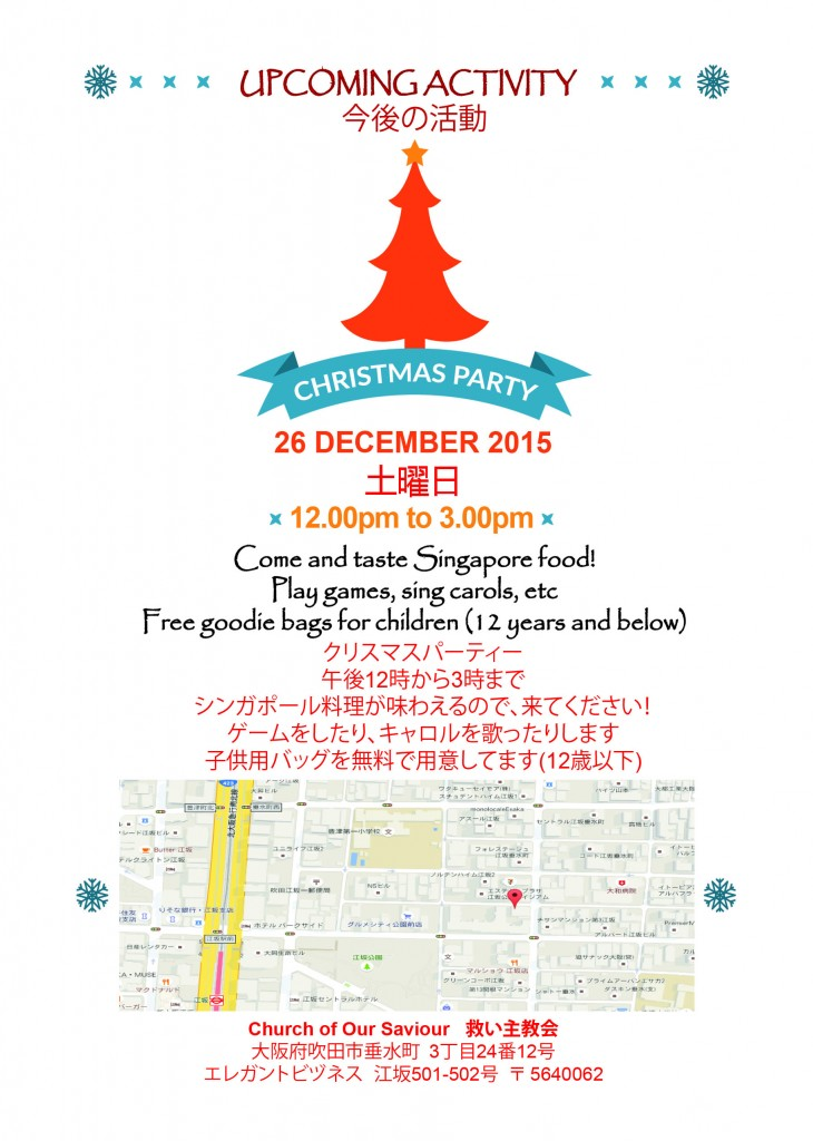 A5_christmas_party