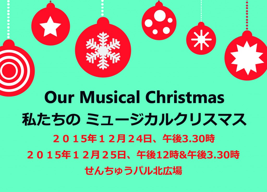 Flyer(Musical)_Banner